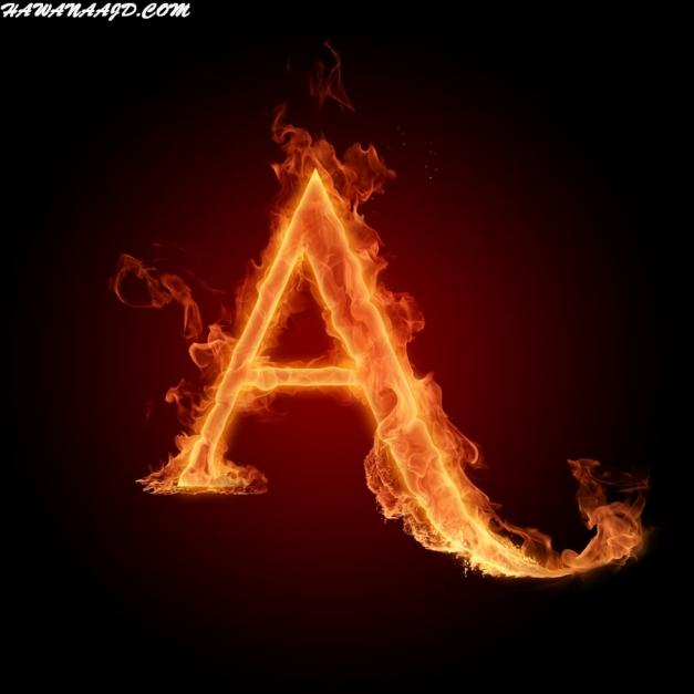 pincha en la A!